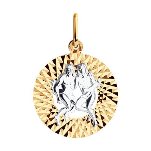 Подвеска из комбинированного золота с алмазной гранью (031379-9) - фото