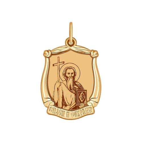 Иконка из золота с ликом Апостола Андрея Первозванного (103092) - фото
