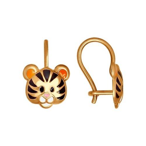 Серьги «Тигрёнок»