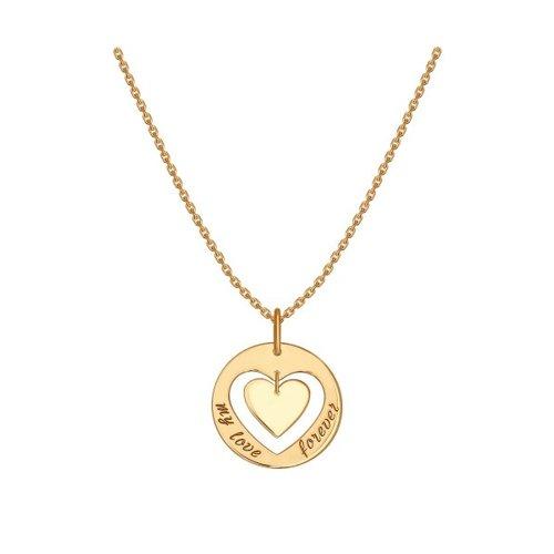 Колье из золота «My love forever»