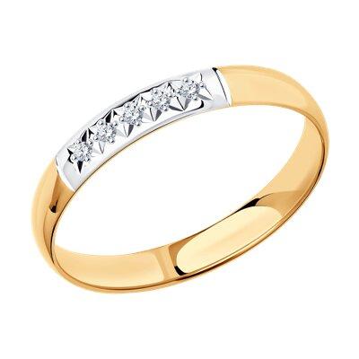 Купить Обручальное кольцо из золота с бриллиантами