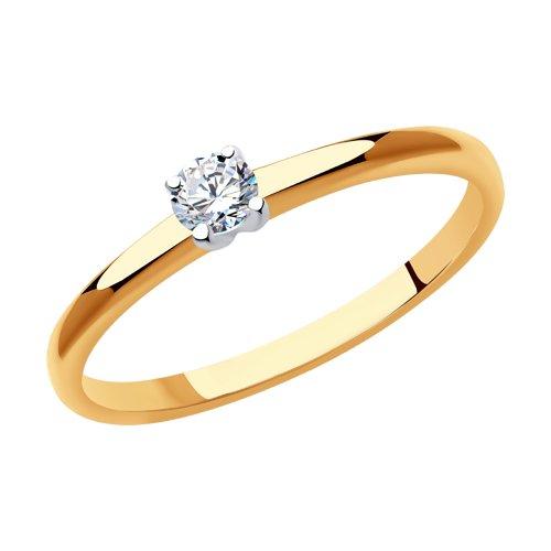 Кольцо из золота с бриллиантом (1011909) - фото