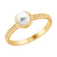 Кольцо из золочёного серебра с жемчугом
