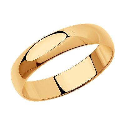 Купить Простое обручальное кольцо