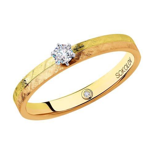 Кольцо из комбинированного золота с бриллиантами (1014061-08) - фото