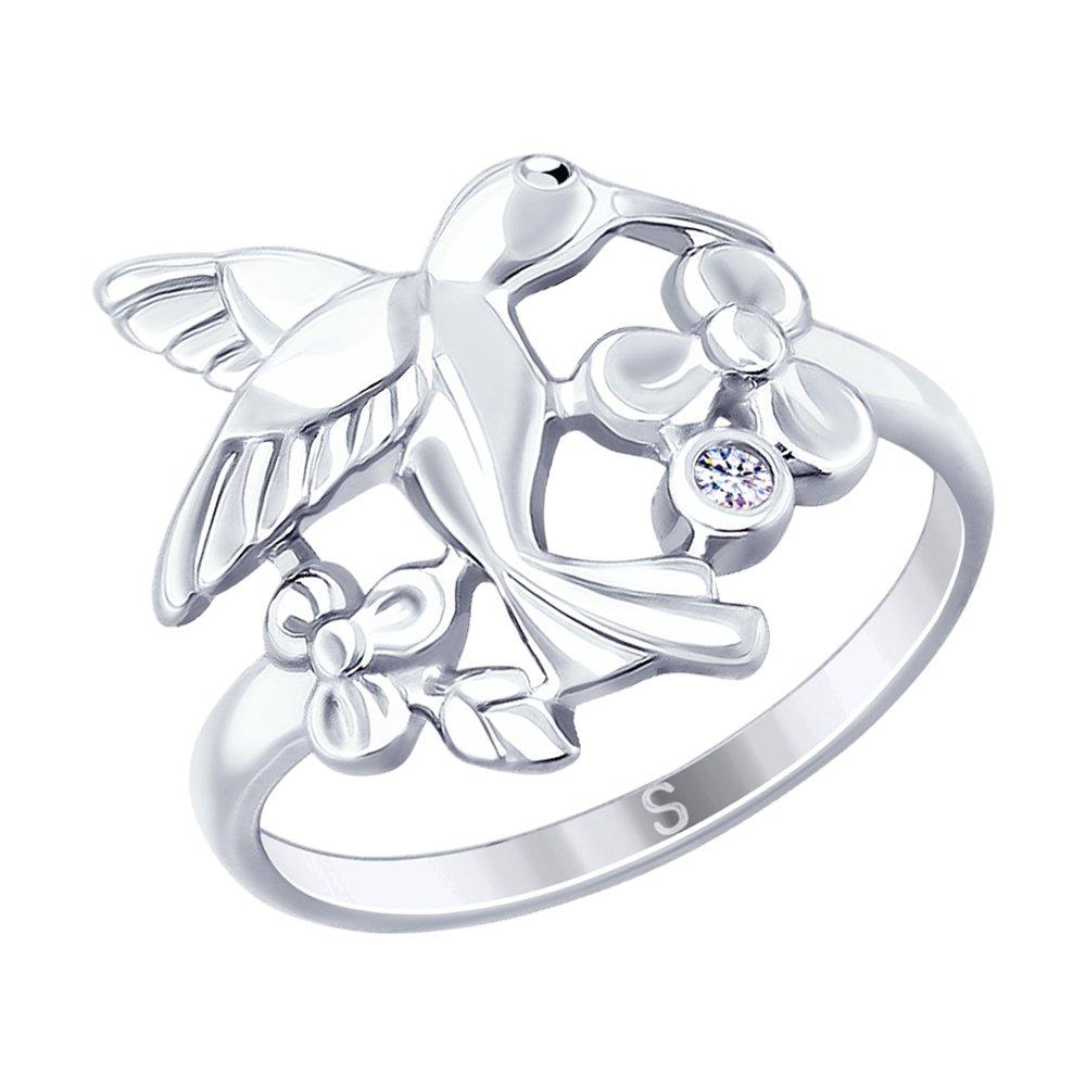 Серебряное кольцо «Колибри» SOKOLOV