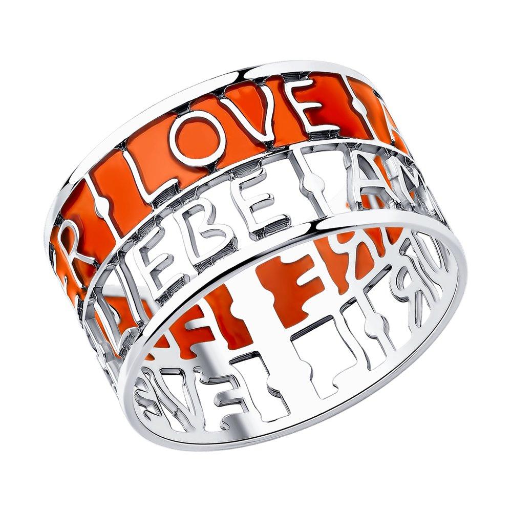 Кольцо SOKOLOV из серебра с эмалью