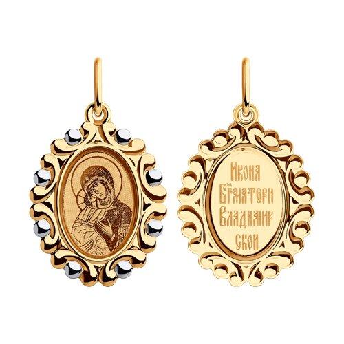Подвеска из золота Икона Божьей Матери Владимирская с эмалью и лазерной обработкой
