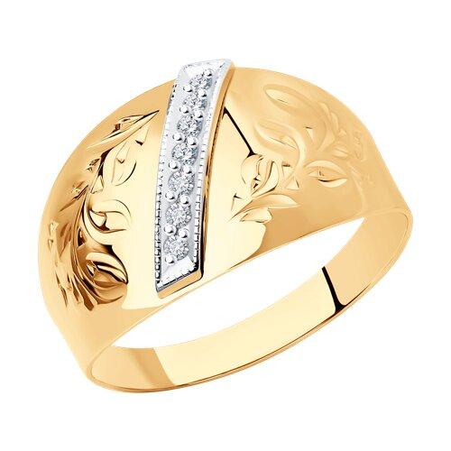 Золотое кольцо с гравировкой (014743) - фото