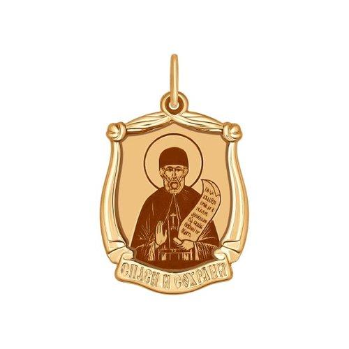 Иконка из золота с лазерной обработкой (103100) - фото
