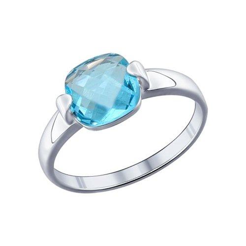 Кольцо из серебра с голубой стеклянной вставкой