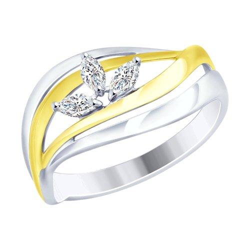 Кольцо из золочёного серебра с фианитами (94012471) - фото
