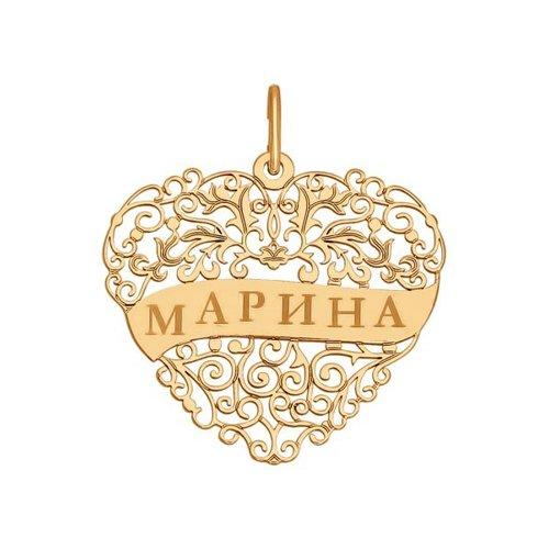 Подвеска «Марина» из золота с лазерной обработкой