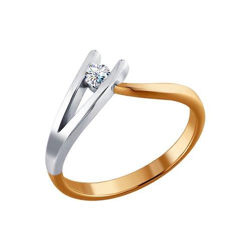 Комбинированное кольцо для помолвки с бриллиантом классический пирсинг для носа с бриллиантом