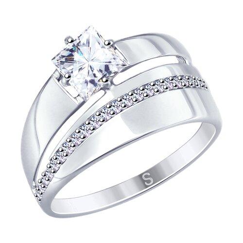 Кольцо из серебра с фианитами (94012673) - фото