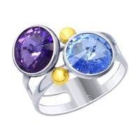 Кольцо из серебра с кристаллами Swarovski и золочением