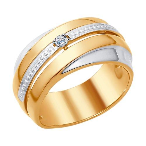 Кольцо из золота с бриллиантом (1011651) - фото