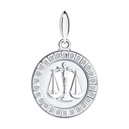 Подвеска «Знак зодиака Весы» из серебра