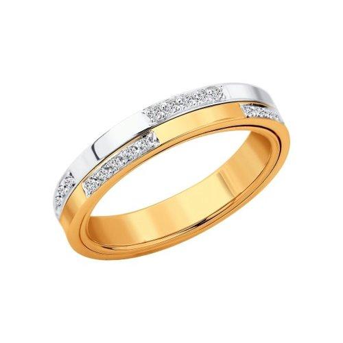 цена на Обручальное кольцо с бриллиантами SOKOLOV