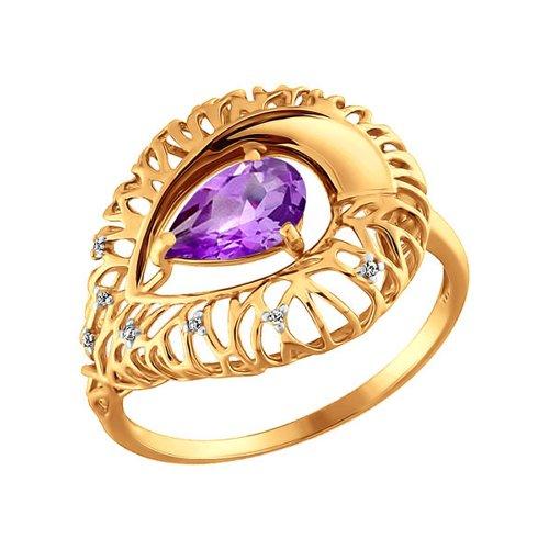 Ажурное золотое кольцо с аметистом SOKOLOV золотое кольцо ювелирное изделие 01k663088