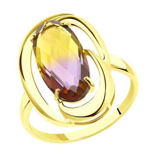 Кольцо из желтого золота с ситаллом аметрин (714346-2) - фото