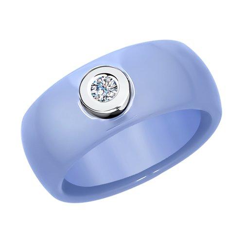 Кольцо из голубой керамики с бриллиантом и белым золотом