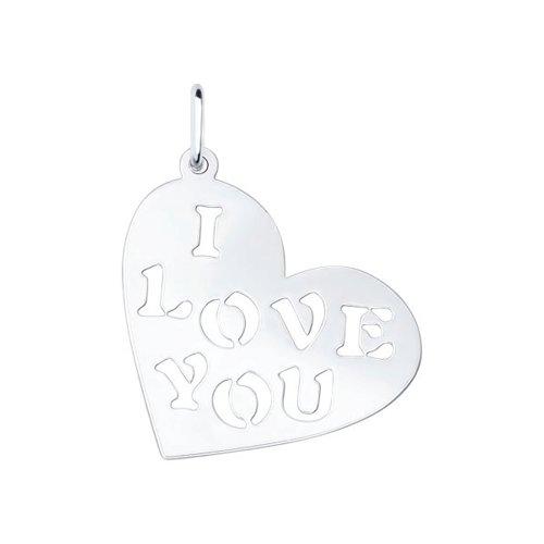 Серебряная подвеска «I love you» SOKOLOV
