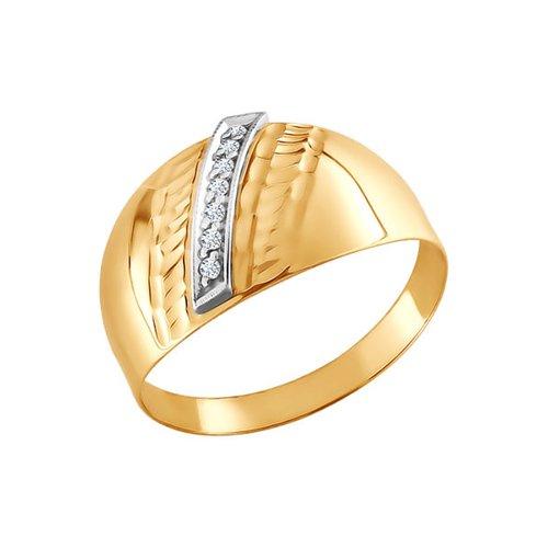 Кольцо из комбинированного золота с алмазной гранью с фианитами