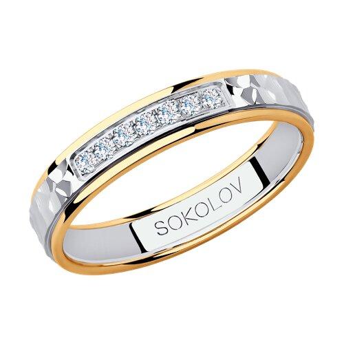 Обручальное кольцо из комбинированного золота с фианитами (114118-11) - фото