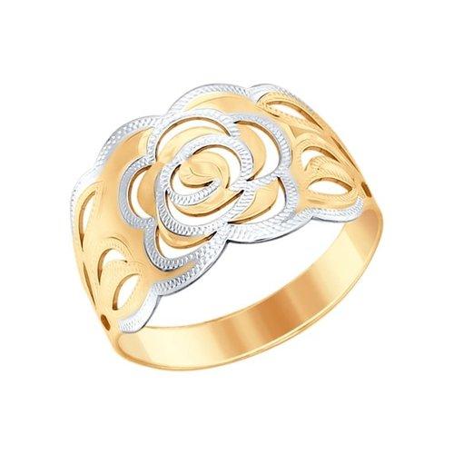 Кольцо из золота с гравировкой