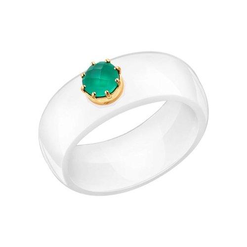 Керамическое кольцо с зелёным агатом