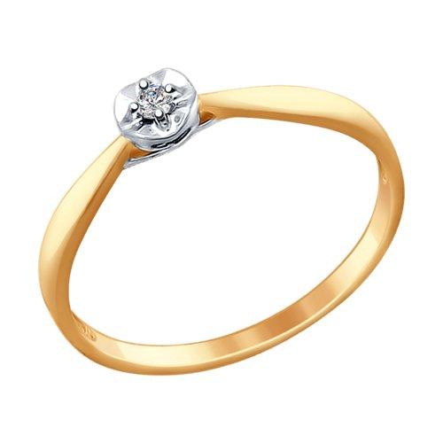 Помолвочное кольцо из золота с бриллиантом (1011568) - фото