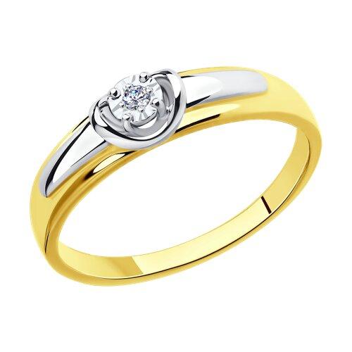 Кольцо из комбинированного золота с бриллиантом (1011620-2) - фото