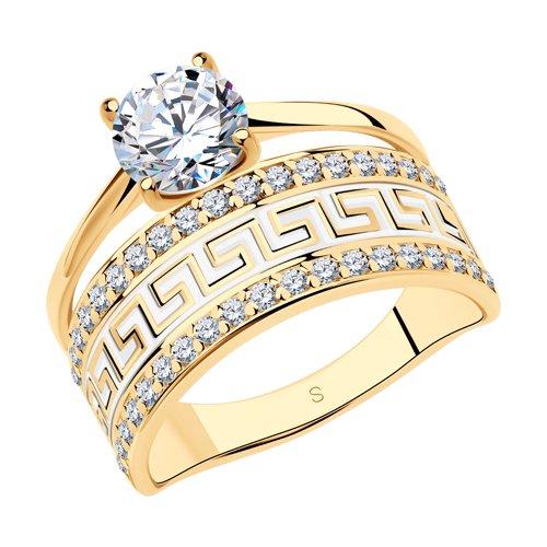 Кольцо из золочёного серебра с эмалью с фианитами (93010318) - фото