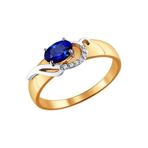 Кольцо из комбинированного золота с бриллиантами и сапфиром (2010983) - фото