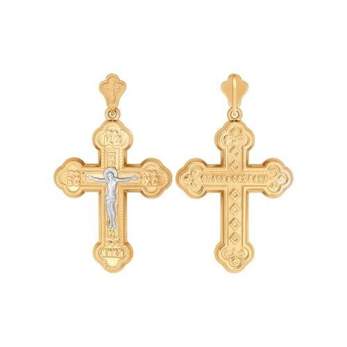 Крест из золота 121344 sokolov фото