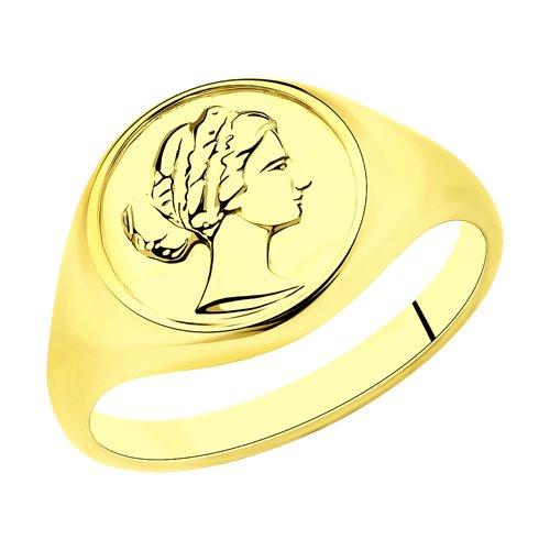 Кольцо из золочёного серебра (93010829) - фото