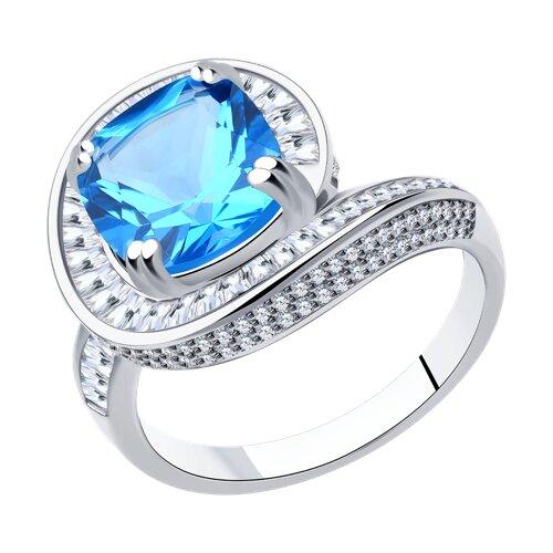 Кольцо из серебра (94014554) - фото
