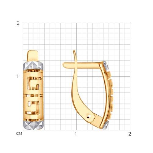 Серьги из золота с алмазной гранью (027173) - фото №2
