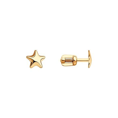 Серьги-пусеты со звёздами (021823) - фото