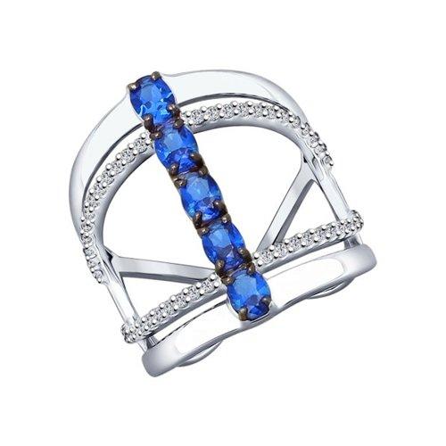 Кольцо из серебра с синими фианитами