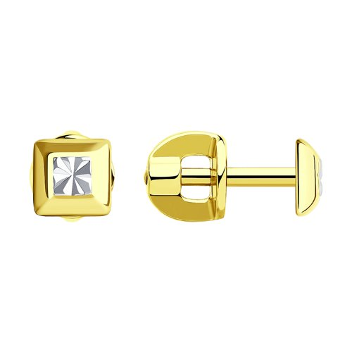 Серьги из желтого золота с алмазной гранью (027751-2) - фото