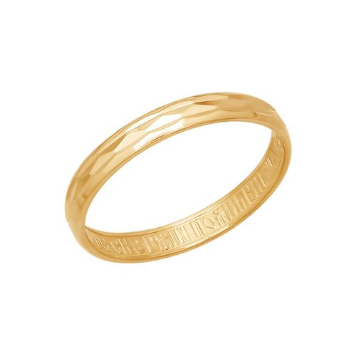 Православное обручальное кольцо SOKOLOV золотое православное кольцо sokolov