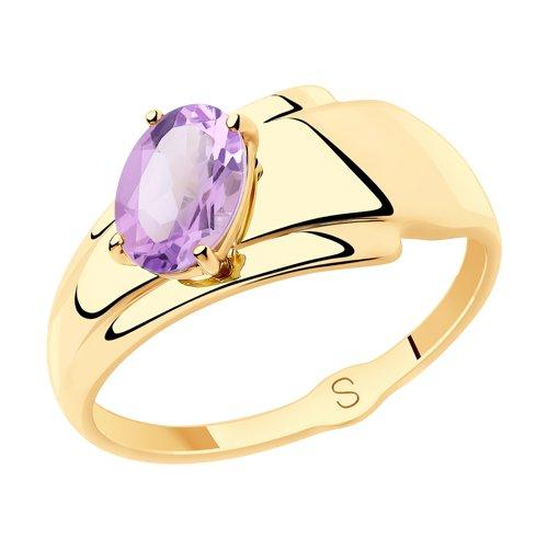 Кольцо из золота с аметистом (715534) - фото