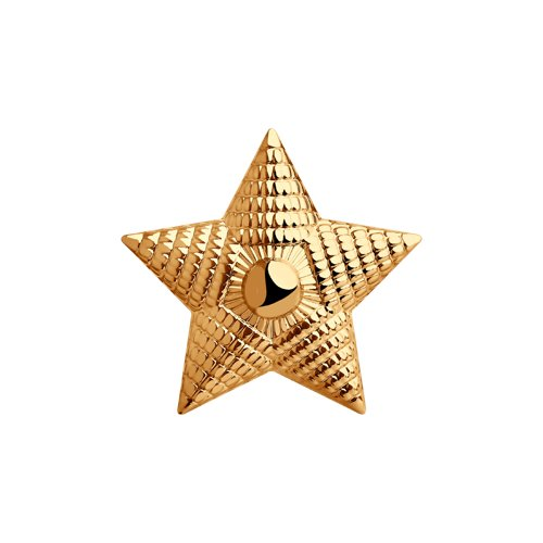 Звезда из золота (040287) - фото