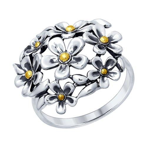 Кольцо из чернёного серебра (95010093) - фото
