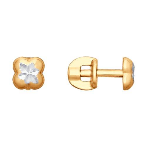 Серьги из золота с алмазной гранью (027779) - фото