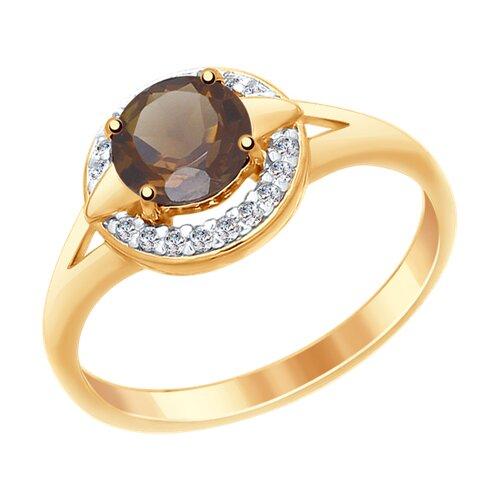 Кольцо из золочёного серебра с раухтопазом и фианитами (92011462) - фото