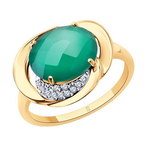 Кольцо с овальным зелёным агатом