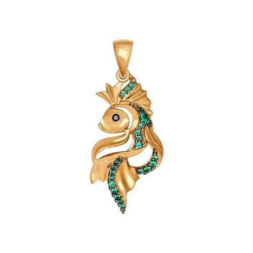 Кулон «Золотая рыбка»